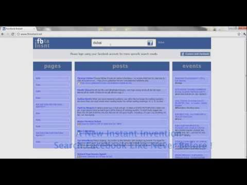 Facebook Instant ™  [Facebook Searching in Real Time ! MUST SEE]