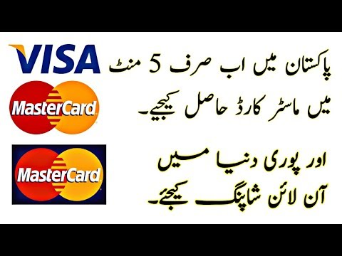 How To Get Free Master Card In Pakistan In Just 5 Minutes |URDU|