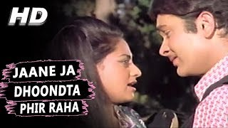 Jaane Ja Dhoondta Phir Raha , Kishore Kumar, Asha Bhosle , Jawani Diwani 1972 Songs , Randhir Kapoor