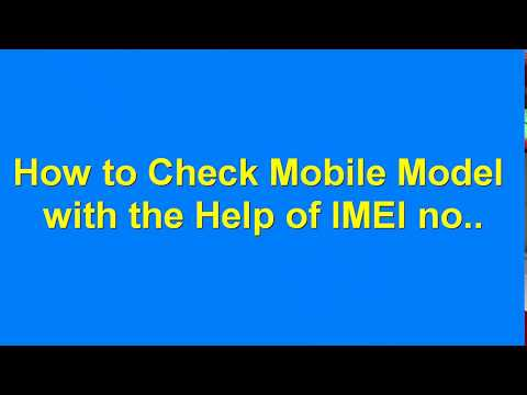 How to check mobile model and specifications using imei no.