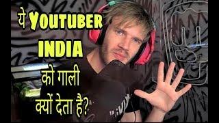 Pewdiepie Disstrack Indian Reaction | Pewdiepie Vs tseries