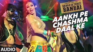 Aankh Pe Chashma Daal Ke Audio Song | BABUJI EK TICKET BAMBAI | Rajpal Yadav,Bharti Sharma| T-Series