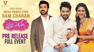 Happy Wedding Pre Release Event LIVE | Ram Charan | Sumanth Ashwin | Niharika | UV Creations