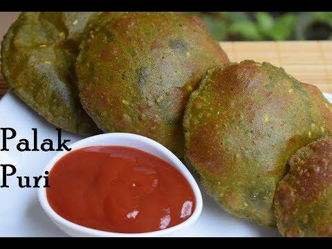 पालक पूरी - Palak Poori Recipe-Palak Puri-Spinach Poori Recipe-Palak Puri Recipe- Palak Poori-पूरी