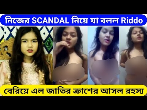 Xxx Mp4 Rangan Riddo Scandal But What Is The Reality True Or False See Here 3gp Sex
