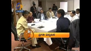 Andhra Pradesh | 22nd January 2018 | ETV 360 8 PM News Headlines