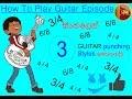 Guitar Music Sinhala HD Video Download