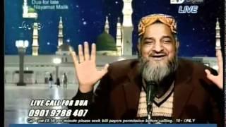 Asad Iftikhar son off iftikhar hussain tahir Maa De Shan -anwaar ki