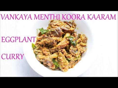 Eggplant with Fenugreek Spice Mix || Vankaya Menthi koora Karam in Instant Pot
