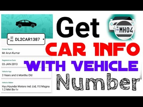 Car Vehicle Registration Information Trace Details Apps RTO Search Number Plates (Tamil )