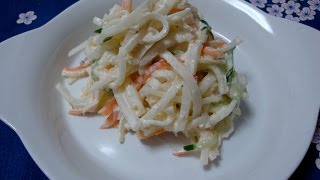 Fermented Coleslaw for Weight Loss