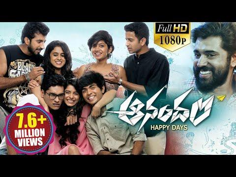 Paathshala Telugu Full Movie With English Subtitles Patshala