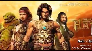 Hatim Full Song