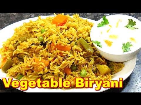 Vegetable Biryani Recipe in Tamil | வெஜிடபுள் பிரியாணி