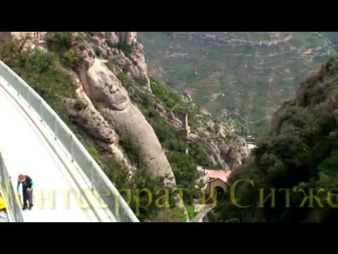 Viaje en autobús a las montañas de Montserrat y a Sitges