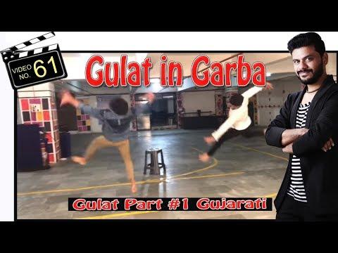 LEARN GULAT GARBA DANCE STEPS VIDEO   ROUND JUMP   DHOLI   NAVRATRI 2017 Sathiya Garba International