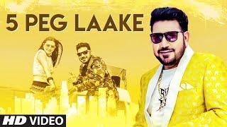5 Peg Laake (Full Song) Shankar Sahney | Rd Beat | Latest Punjabi Songs 2020