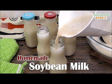 Homemade Soybean Milk (No Soy Milk Maker)| MyKitchen101en
