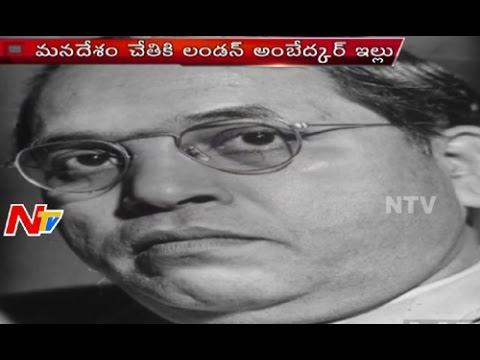 India Set to Buy Ambedkar's House in London