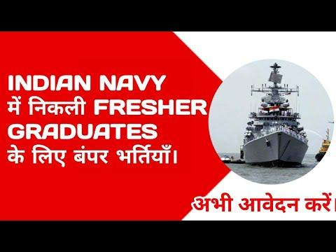 Join Indian Navy Recruitment 2017 Officers Executive Posts | Apply Online