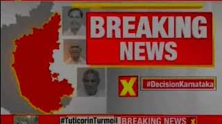 Andhra CM meets actor turned actor Kamal Haasan; NewsX accesses the exclusive visuals