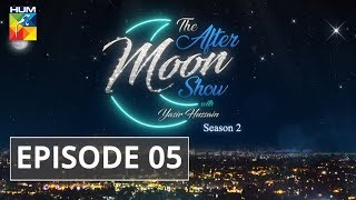 The After Moon Show Season 2 Episode #05 HUM TV 11 August 2018