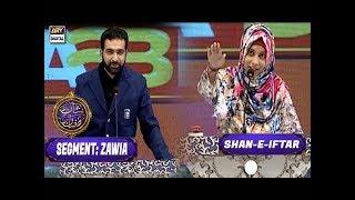 Segment: Zawia - Topic: Ab To Sar-e-Aam Iqrar Karen Ge - 13th June 2017
