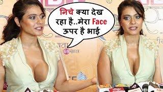 Bollywood Actress Kajol In Deep Neck Dress At NBT Utsav Awards 2019