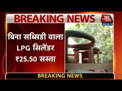 LPG Rates Cut By Rs 25.5 Per Cylinder