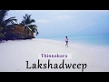 Thinnakara Island Review - Lakshadweep mp3