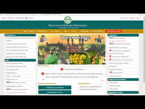 how to check ||TS||AP|| EC|| Encumbrance search||at home