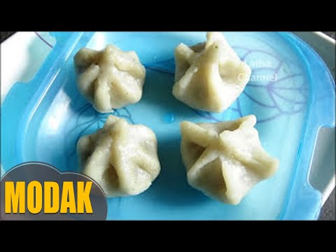 how to make modak at home with hands for Ganesh Chaturthi Special  | Steamed Modak By Latha Channel