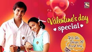 Yeh Un Dinon Ki Baat Hai | Title Song |  Valentine