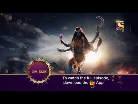 Vighnaharta Ganesh - विघ्नहर्ता गणेश - Ep 202 - Coming Up Next