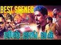Jil Jung Juk Best Scenes Compilation Siddharth Avinash Raghudevan Sananth Reddy mp3