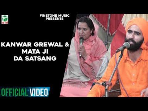 Kanwar Grewal | Mata Ji | Satsang | (Official Full Video