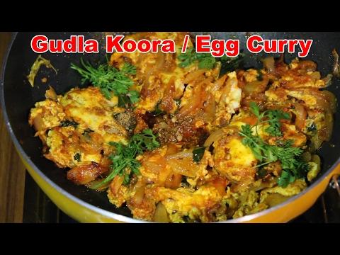 Egg Curry | Easy way to Cook Egg Curry  @ Mana Telangana Vantalu