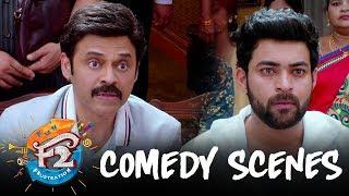 F2 Comedy Scenes 3 - Sankranthi Blockbuster  - Venkatesh, Varun Tej, Tamannaah, Mehreen