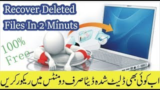 How To Recover Deleted or Formatted Data In 2 Minutes Easily | Jugari Baba