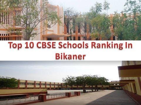 Top 10 CBSE Schools Ranking In Bikaner