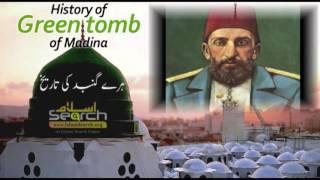 History of Green tomb of Madina - IslamSearch.org