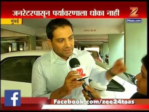 Mumbai Make In India Solar Power