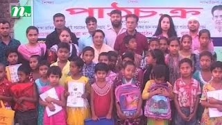 Alor Pothe, a school for underprivileged children in Rajshahi