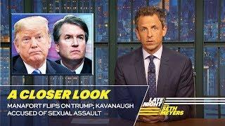 Manafort Flips on Trump; Kavanaugh Accused of Sexual Assault: A Closer Look