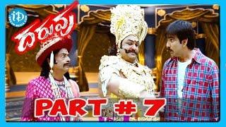 Daruvu Full Movie Part 7/15 - Ravi Teja - Tapsee - Brahmanandam
