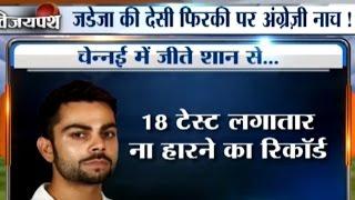 Cricket Ki Baat: Meet the Virat Kohli