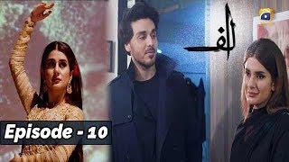 ALIF - Episode 10 || English Subtitles || 7th Dec 2019 - HAR PAL GEO