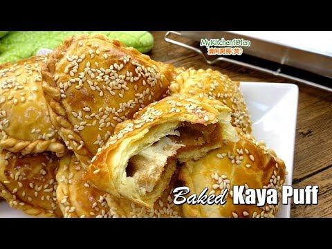 Baked Kaya Puff (Kaya Kok) | MyKitchen101en