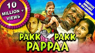 Pakk Pakk Pappaa (saivam) 2020 New Released Hindi Dubbed Full Movie | Nassar, Sara Arjun, Luthfudeen