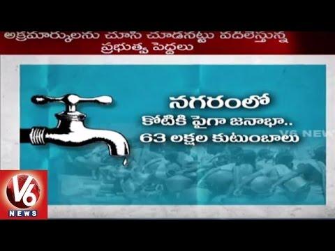 Underground Water Levels Decline in Hyderabad   Increase of Borewells   V6 News